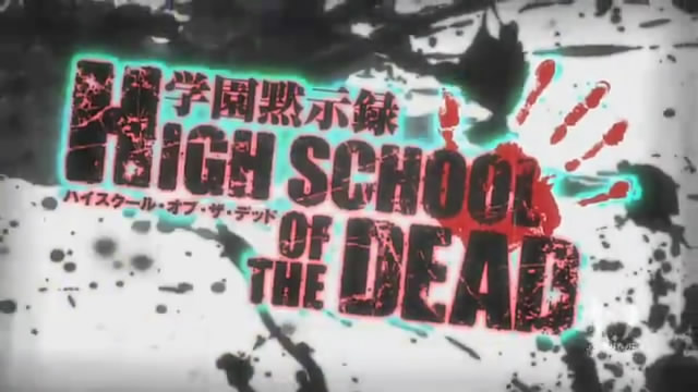 highschool of dead. High School of the Dead (for