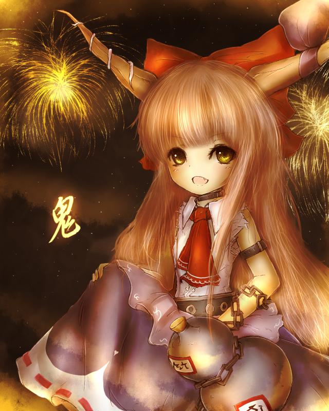 Include hidden explanation of why there should be more pictures of Suika with fireworks.