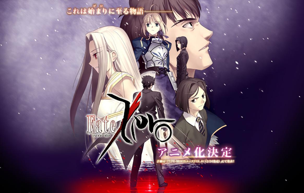 fz1 Top 11 Anime bán chạy nhất của thế kỉ 21